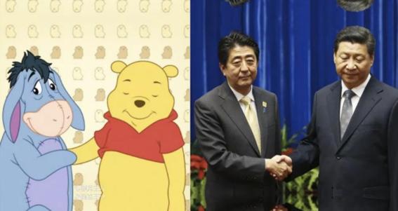china prohibe winnie pooh 2