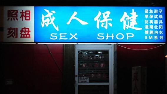 mujeres chinas se defienden con lanzallamas 2
