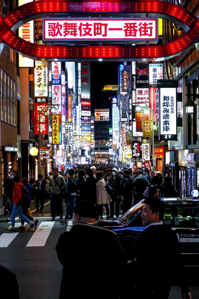 El verdadero 'Reto Tokio': cómo retratar una ciudad en 24 fotografías 15