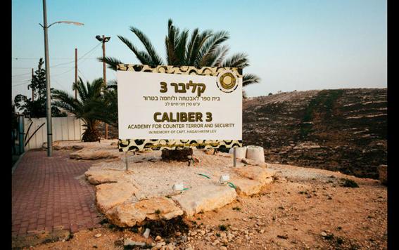 violencia en israel 2
