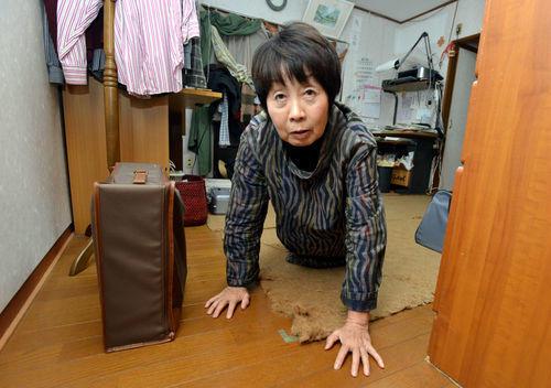 la viuda negra de japon 1