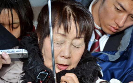 la viuda negra de japon