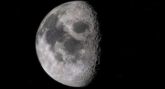 atmosfera en la luna