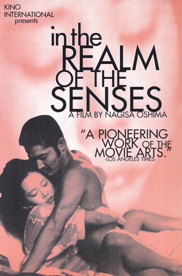 sensual films list