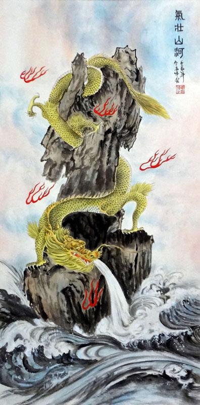 Los dragones en la historia del arte 0