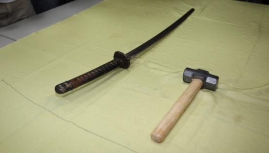roban espada samurai 2