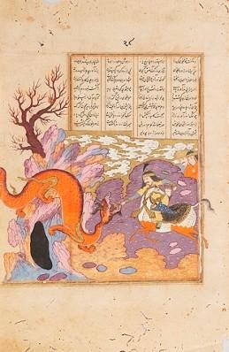 Los dragones en la historia del arte 2