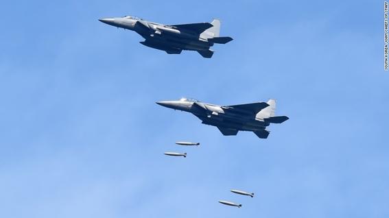 eua bombardea peninsula coreana 1