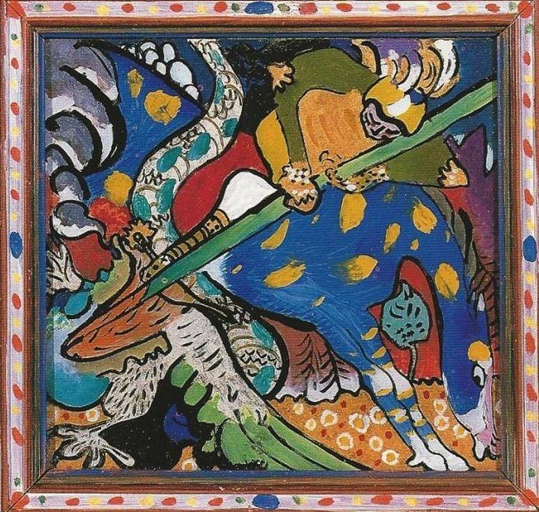 Los dragones en la historia del arte 10