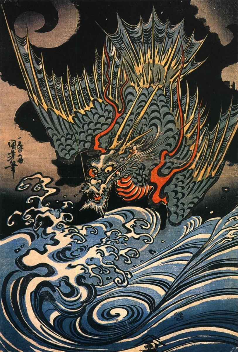 Los dragones en la historia del arte 1