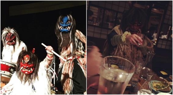 bares mas raros de japon 4