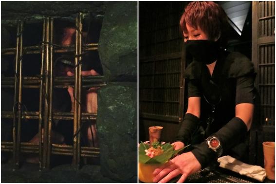 bares mas raros de japon 5