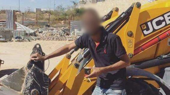palestino es detenido por mala traduccion de facebook 2