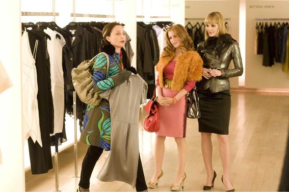 el arte del shopping 1