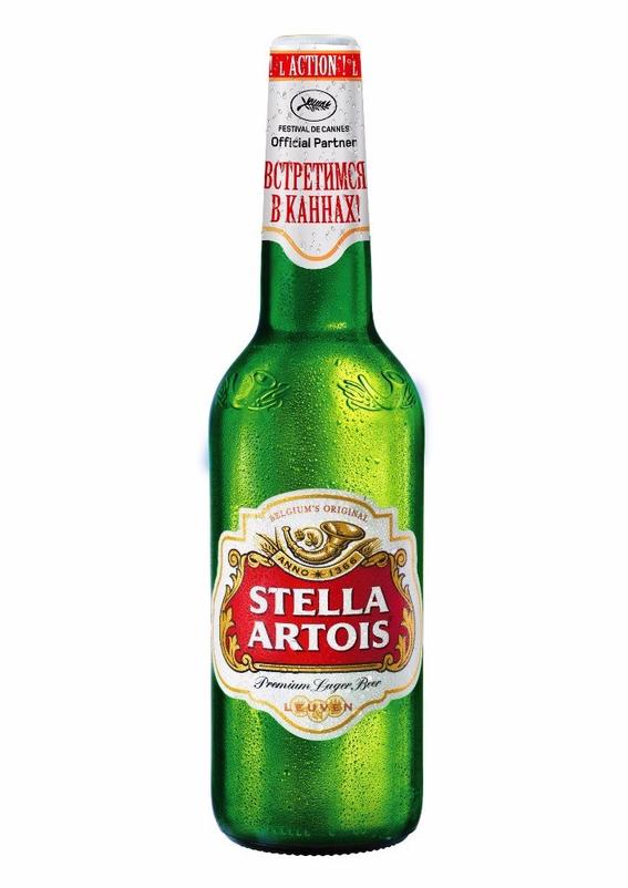 stella artois 6