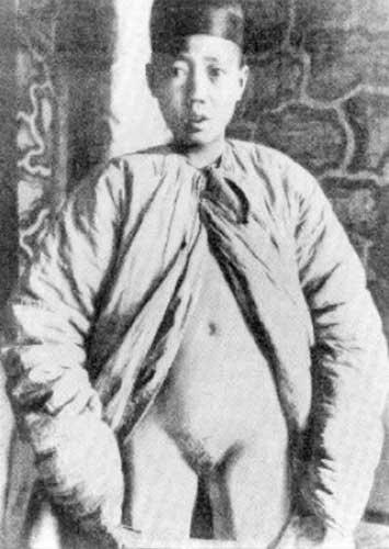 Los eunucos en China: agonía y crueldad en la historia de un imperio 4