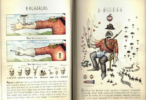 codex seraphinianus 5
