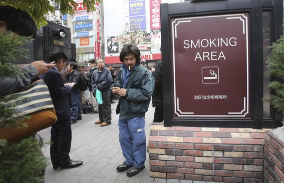 empresa premia empleados no fumadores 2