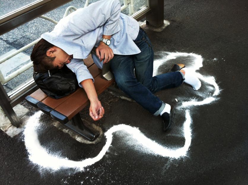 Muerte por cansancio: 18 fotografías de explotación y derrota en Japón 13