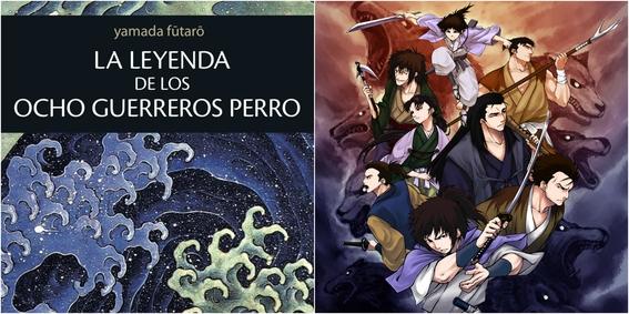 animes basados en libros 7