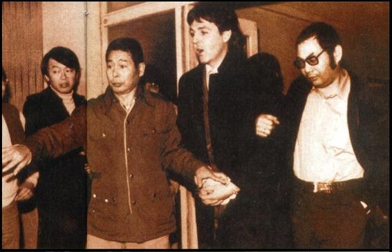 arresto de paul mccartney en japon 3