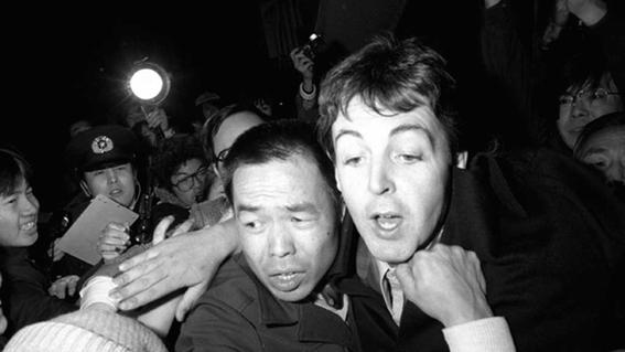 arresto de paul mccartney en japon 4