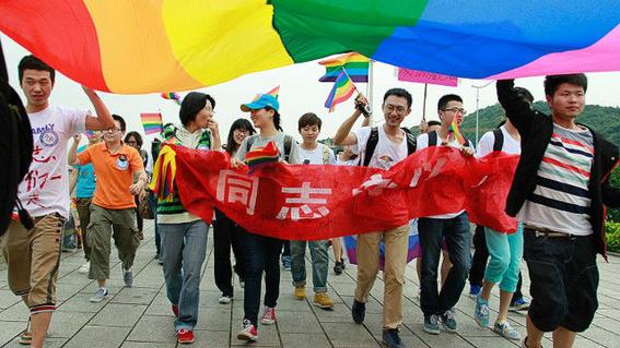 descargas electricas para curar homosexuales en china 1