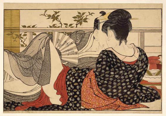 yobai practica japonesa 1