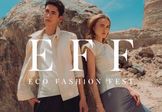 eco fashion fest 2017 5