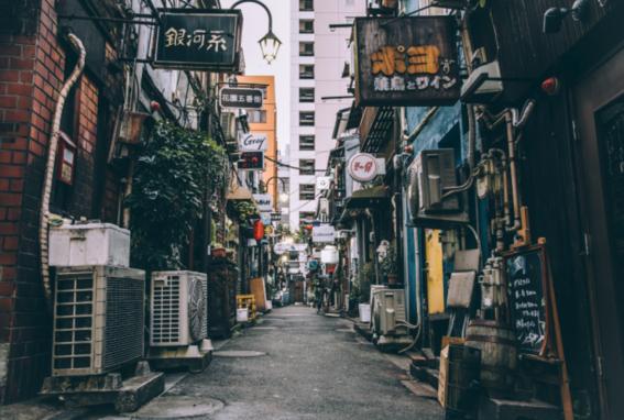 frases en japones 7