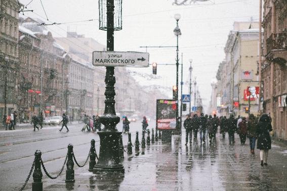 destinos para viajar en invierno 3
