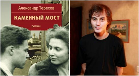escritores rusos 5