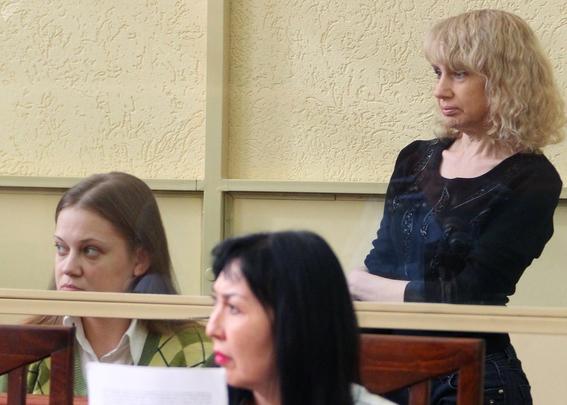 condenan a banda las amazonas en rusia 2