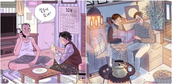 myeongminho illustrations 6