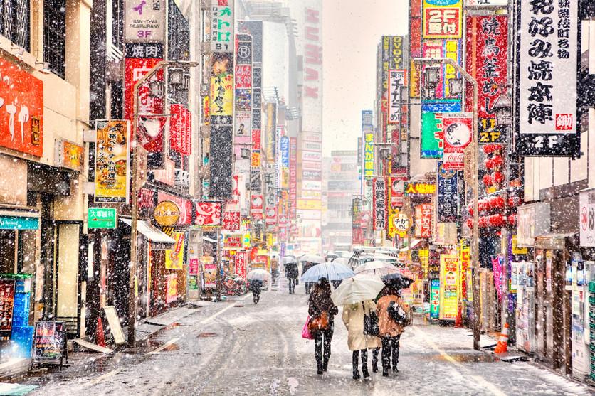 Monozukuri y otros conceptos que deberíamos aprender de los japoneses 0