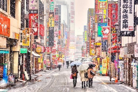 cosas que debemos aprender de la cultura japonesa 1