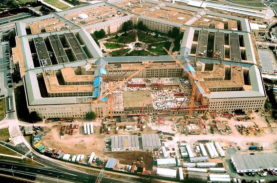 exfuncionario del pentagono revela programa de investigacion ovni 1