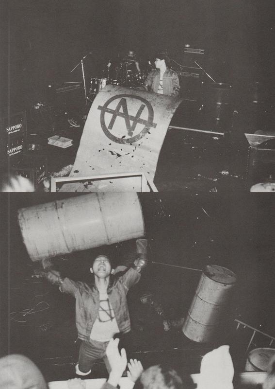 movimiento punk en japon 6