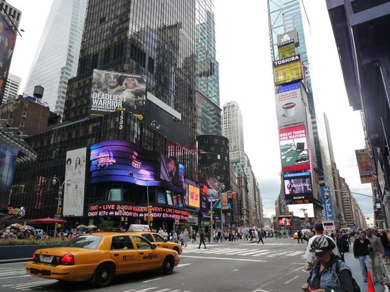 nueva york es el estado que produce mas migrantes 2