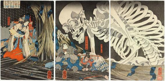 bosque de aoakigahara 3