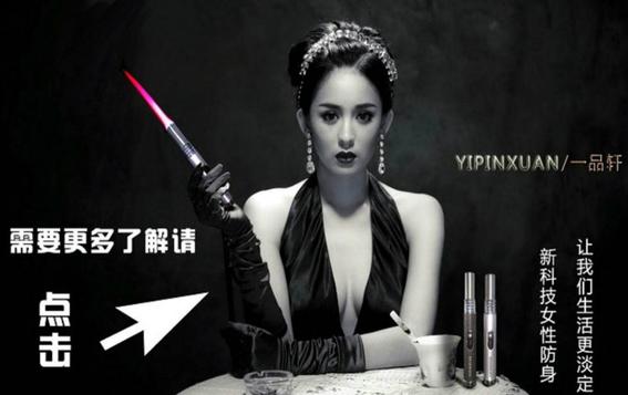 por que las mujeres en china no denuncian el acoso 2