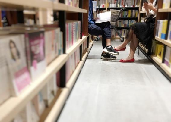 librerias en el centro 5