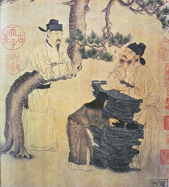 tatuajes de simbolos chinos 1