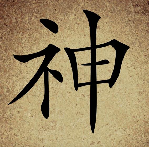 tatuajes de simbolos chinos 9