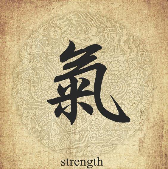 tatuajes de simbolos chinos 11