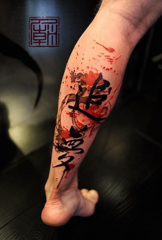 tatuajes de simbolos chinos 10
