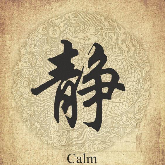 tatuajes de simbolos chinos 16