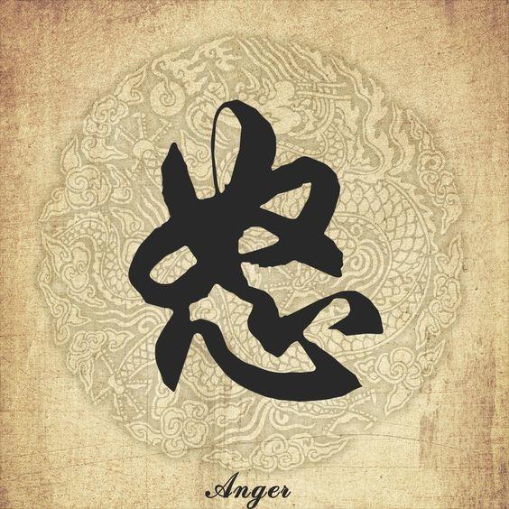tatuajes de simbolos chinos 19