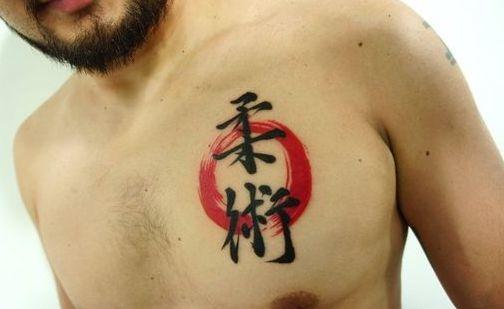 tatuajes de simbolos chinos 20