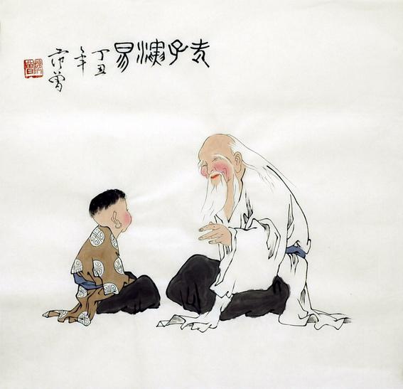 proverbios chinos 2